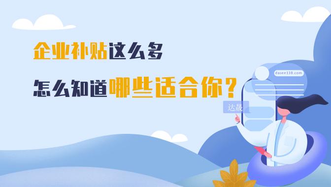 kok22 app企业认定/企业kok官方网站申请