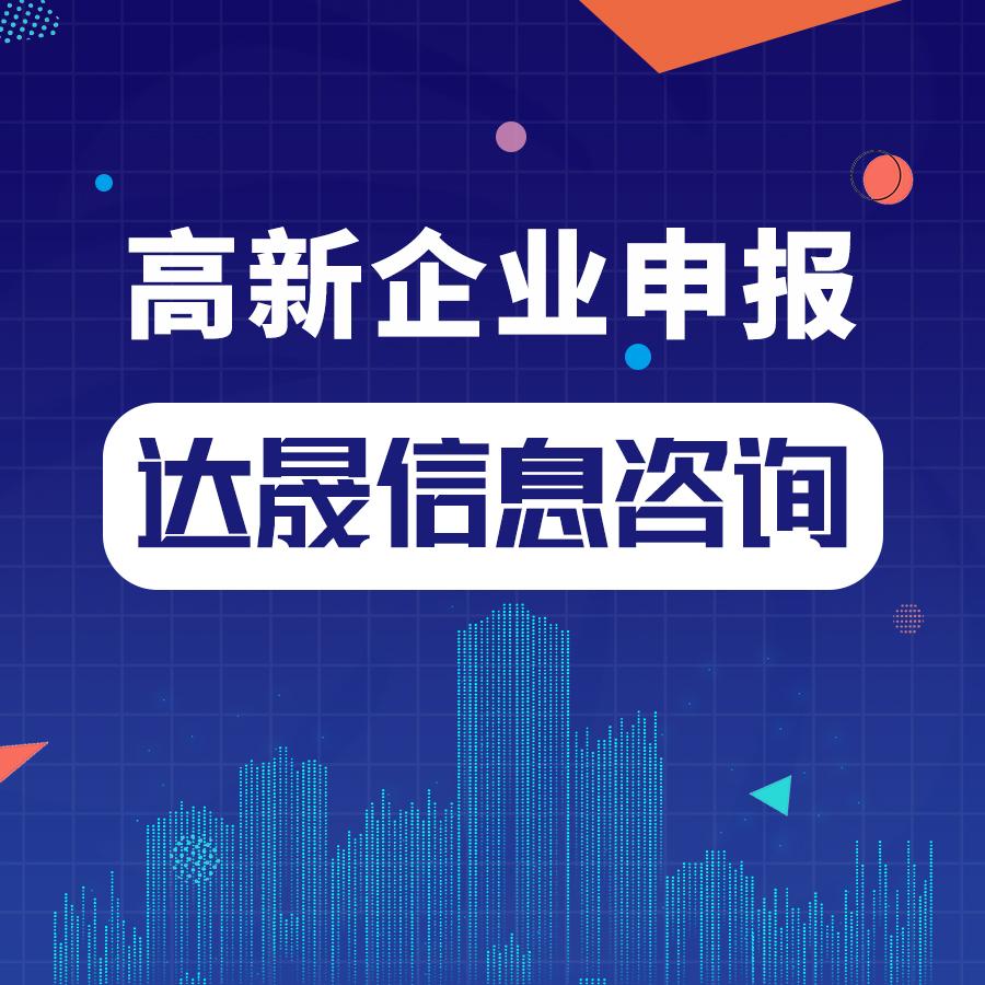 深圳市宝安区工业和信息化局关于公示2019年技术改造kok官方网站等项目拟立项企业名单的通知