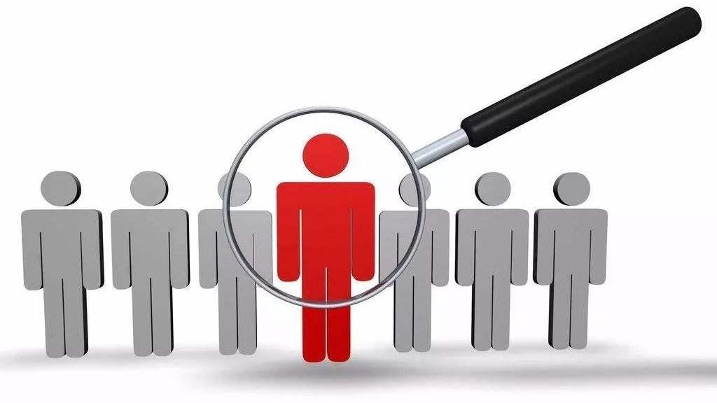 深圳市高层次人才奖励kok官方网站拟发放人员名单公示公告(2020年12月批次)