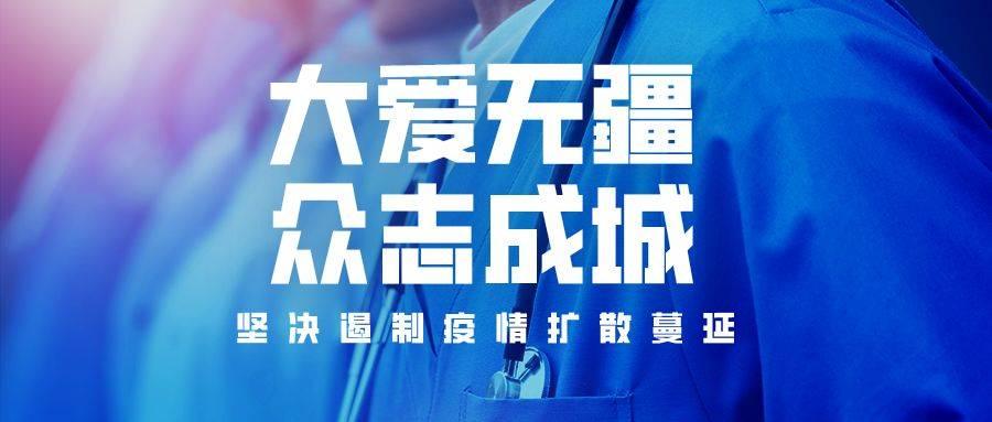 深圳市应对新冠肺炎疫情中小微企业贷款贴息项目第一批资助计划