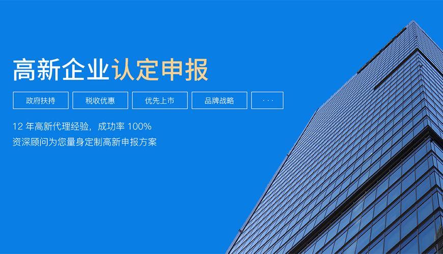携手达晟信息4年获得2600多万企业kok官方网站