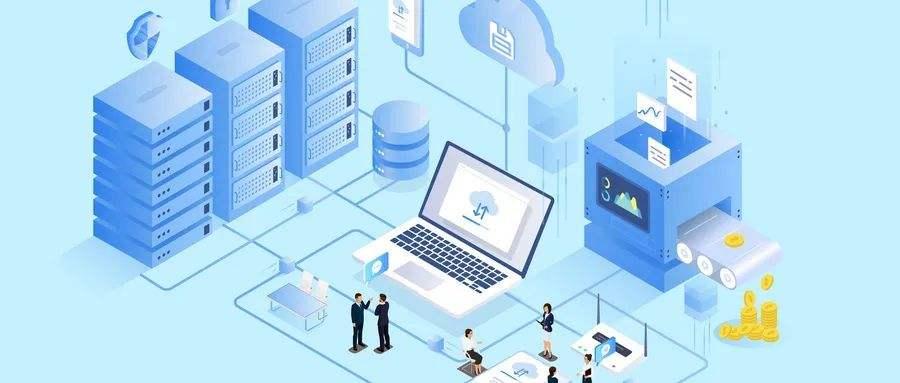 深圳的中小企业可以申请的企业kok官方网站有哪些?